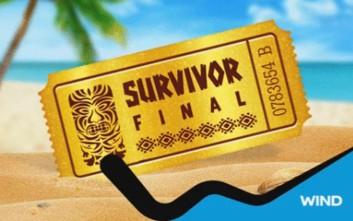 Κερδίστε προσκλήσεις για τον τελικό του Survivor από την WIND