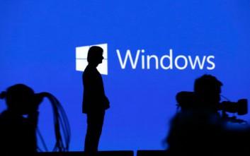 Πρόθυμη η Microsoft να δώσει εξηγήσεις στην ΕΕ μετά την προσφυγή της Kaspersky Lab
