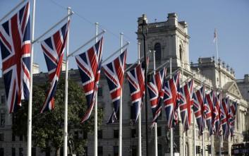 Έφεση στη δικαστική απόφαση για την αναστολή του βρετανικού Κοινοβουλίου
