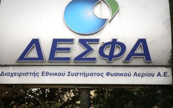 Η Εθνική αποκλειστικός ανάδοχος χρηματοδότησης 350 εκατ. ευρώ για το 66% του ΔΕΣΦΑ
