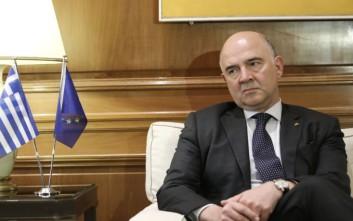 Κομβικής σημασίας το προσεχές Eurogroup για τον Μοσκοβισί