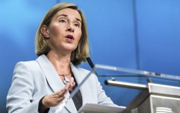 Η Ευρώπη στηρίζει την συμφωνία για το πυρηνικό πρόγραμμα του Ιράν