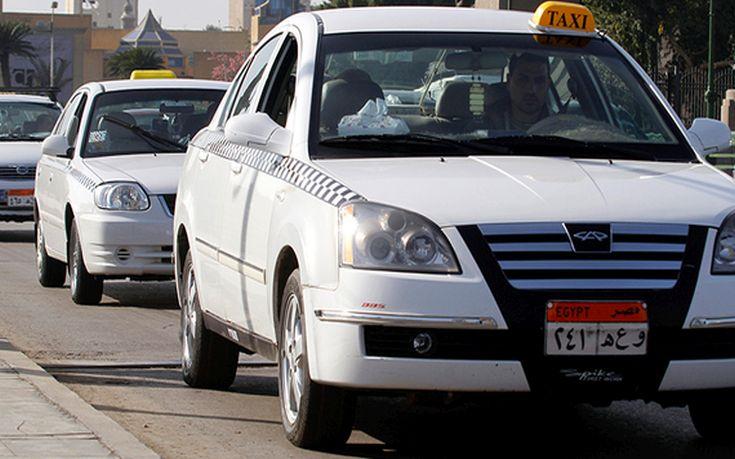 Στο Κάιρο τα φθηνότερα ταξί στον κόσμο
