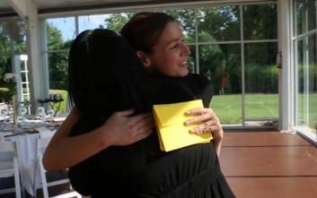Η νύφη ακύρωσε τον γάμο και κάλεσε άστεγους στη δεξίωση