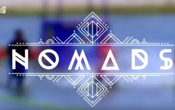 Οι έξι διάσημοι του Nomads και το πρόσωπο έκπληξη