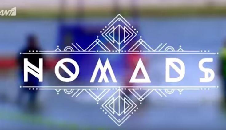 Οι εξελίξεις για την πρεμιέρα του Nomads και του Survivor 2