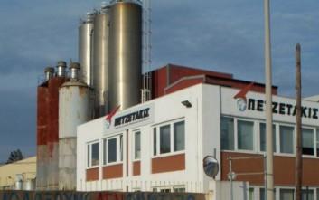 Στο «σφυρί» για 15 εκατ. ευρώ το κεντρικό εργοστάσιο της Πετζετάκις