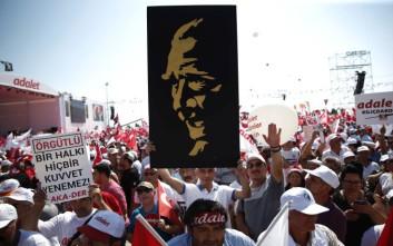 Η «πορεία της δικαιοσύνης» έφτασε και διαδήλωσε στην Κωνσταντινούπολη
