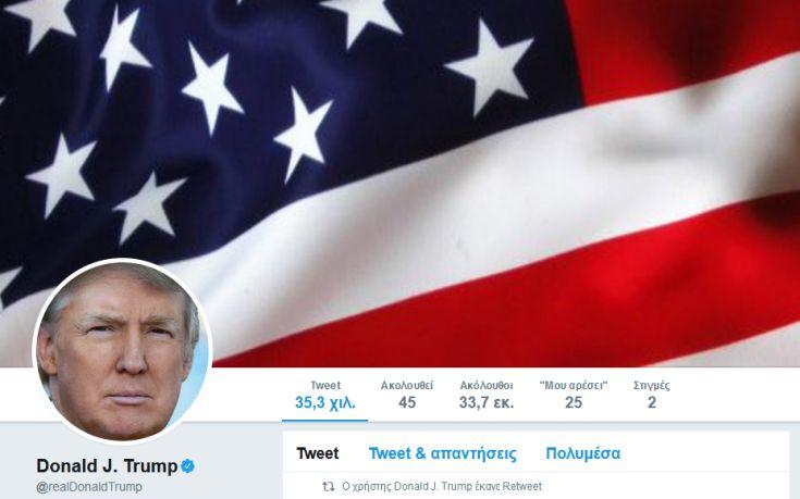 Μήνυση κατά του Τραμπ για αποκλεισμό χρηστών του Twitter