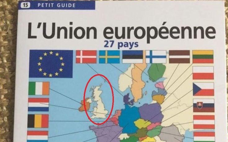 Η Γαλλία έβγαλε τη Βρετανία από τον χάρτη της ΕΕ