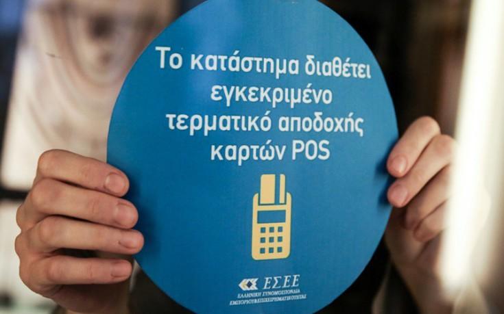 Δικηγορικοί ζητούν να ακυρωθεί η απόφαση για πληρωμές μέσω κάρτας