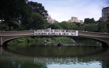 Οι οπαδοί της Λάτσιο στη Νέα Υόρκη τρολάρουν την αποστολή της Ρόμα