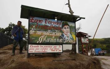Διαψεύδει η Κολομβία σχέδιο δολοφονίας ηγετικών στελεχών των FARC