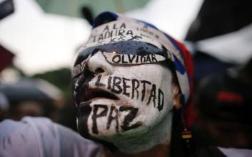 Ανεπίσημο δημοψήφισμα στη Βενεζουέλα