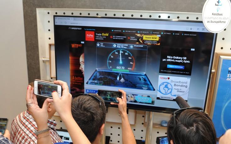 Υπέρ-υψηλές ταχύτητες internet στο Μέγαρο Χορού Καλαμάτας με το δίκτυο οπτικής ίνας της WIND