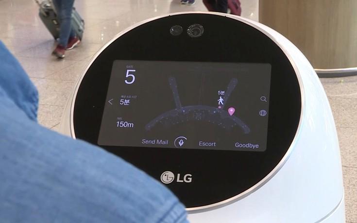 LGAirportCleaningRobot4