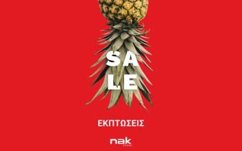 85d2691e6261 Καλοκαιρινές εκπτώσεις στη Nak shoes έως -40%