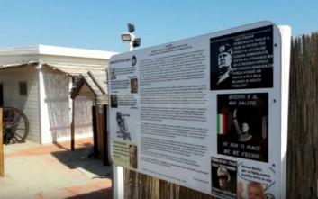 Η ιταλική παραλία με θέμα τον φασισμό και τον Μπενίτο Μουσολίνι