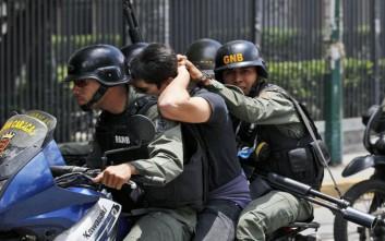 Τριάντα επτά κρατούμενοι σκοτώθηκαν σε εξέγερση σε φυλακή στη Βενεζουέλα