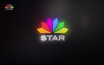 To Star κατέθεσε αγωγή 32 εκατ. ευρώ κατά του Δημοσίου γιατί έχασε το Survivor