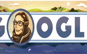 Amy Johnson, ο μυστήριο θάνατος και το κυβερνητικό μυστικό στο doodle της Google