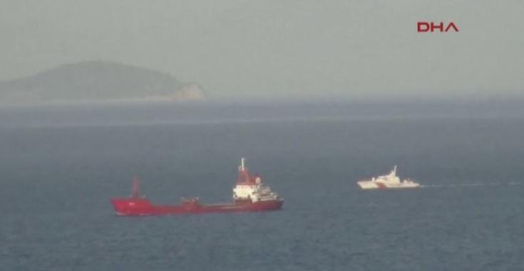 Σκηνικό ξαφνικής έντασης στο Αιγαίο μετά το επεισόδιο με το Λιμενικό και το τουρκικό φορτηγό πλοίο