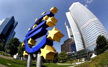 ευρωπαικη κεντρικη τραπεζα