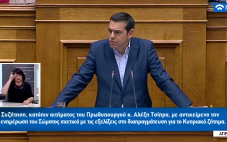 Στη Βουλή το ναυάγιο στο Κυπριακό