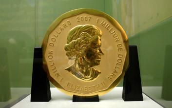 Ανθρωποκυνηγητό στη Γερμανία για πολύτιμο χρυσό νόμισμα μεγάλης αξίας