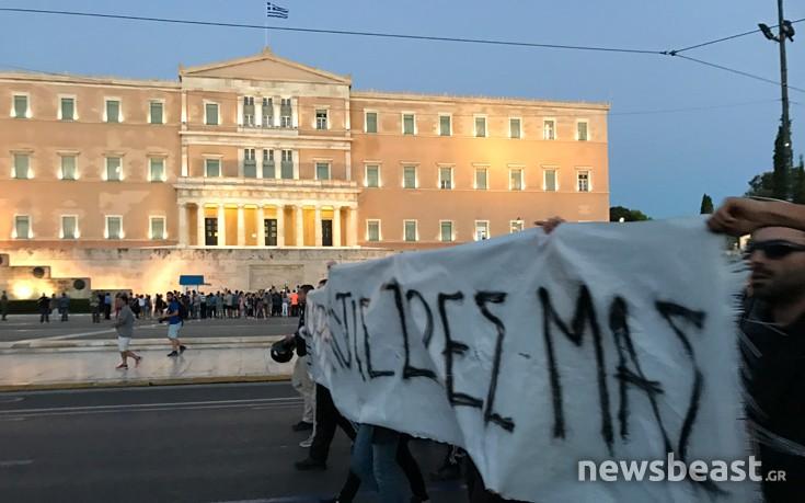 Κλειστή η Αμαλίας από την πορεία αλληλεγγύης στην Ηριάννα