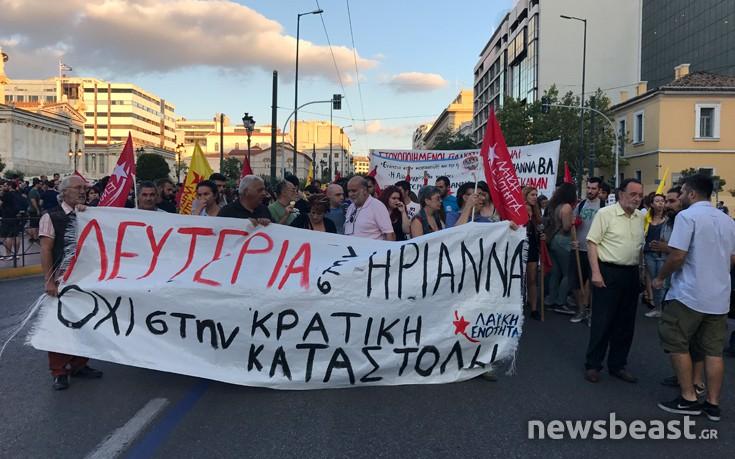 Συγκεντρώσεις αλληλεγγύης για την Ηριάννα σε Αθήνα και Θεσσαλονίκη