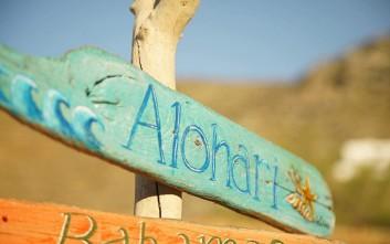 Δέκα λόγοι που (θα) κάνουν το Rochari στην Τήνο το αγαπημένο σου beach bar