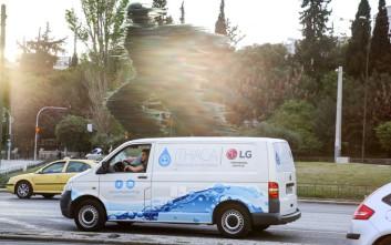Η LG Electronics Hellas υπερήφανος χορηγός του «Ithaca Laundry»