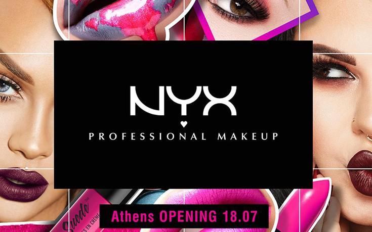 Η NYX Professional Makeup έρχεται και στην Αθήνα