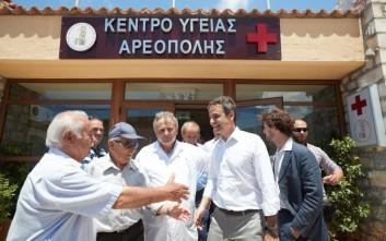 Επίσκεψη Μητσοτάκη στο κέντρο υγείας Αρεόπολης