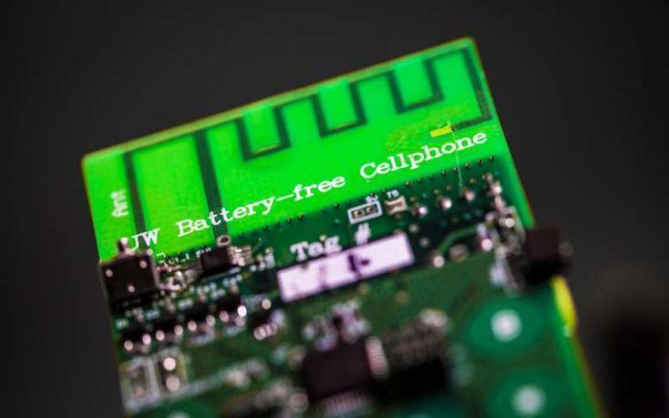 Έφτιαξαν κινητό που δεν χρειάζεται μπαταρία