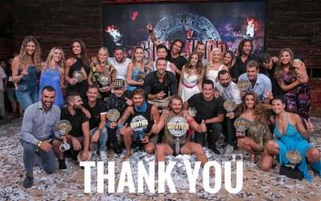Το «ευχαριστώ» του Σάκη Τανιμανίδη μετά το τέλος του Survivor