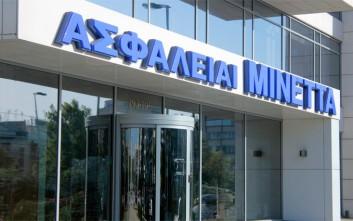 Αποζημιώσεις ύψους 27 εκατ. κατέβαλε η Μinetta το 2018