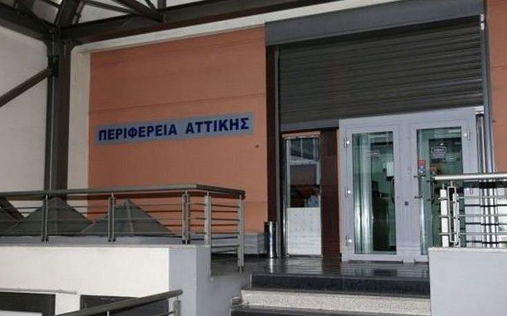 Ψήφισμα αλληλεγγύης για την Ηριάννα από το Περιφερειακό Συμβούλιο Αττικής