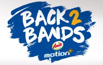 Ο πιο θετικός μουσικός διαγωνισμός ήρθε για να αναδείξει το επόμενο Boy Band της Ελλάδας