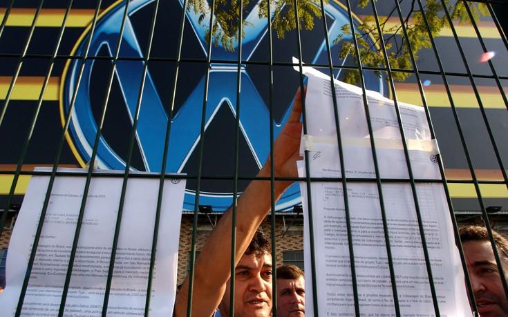 Süddeutsche Zeitung: Η Volkswagen αληθινή συνεργός της βραζιλιάνικης δικτατορίας