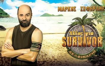 Το ΙΕΚ ΑΛΦΑ σε στέλνει Survivor με τον Μάρκο Σεφερλή