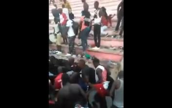 Φονικό ποδοπάτημα σε ποδοσφαιρικό αγώνα στη Σενεγάλη