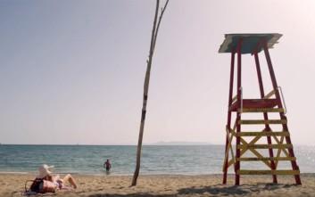 Διασκεδάστε άφοβα στην παραλία με αόρατη προστασία από τους τραυματισμούς