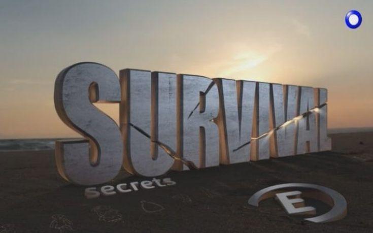 Ποιος παίκτης του «Survivor» δέχτηκε πρόταση για την παρουσίαση του «Survival»