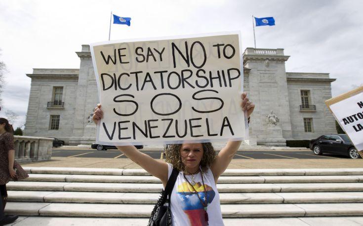 «Μαζεύει» τα περί στρατοδικείων η Βενεζουέλα
