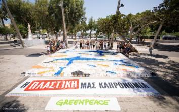 Το Rainbow Warrior III της Greenpeace έδεσε στο λιμάνι του Ηρακλείου