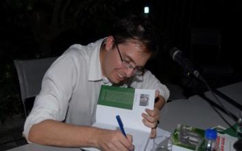 Παρουσίαση του βιβλίου «Πρώτη φορά Αριστερά» του Βασίλη Ασημακόπουλου
