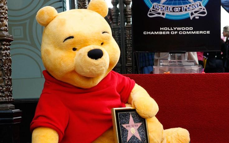 Ο Γουίνι το αρκουδάκι έπεσε θύμα λογοκρισίας στην Κίνα