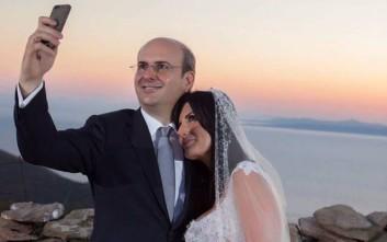 Κυβέρνηση Γάμος